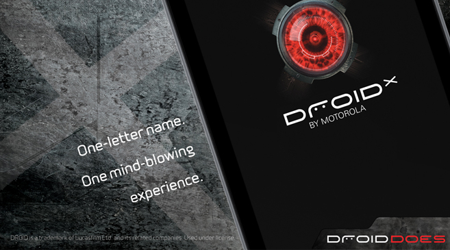 Droid Ad